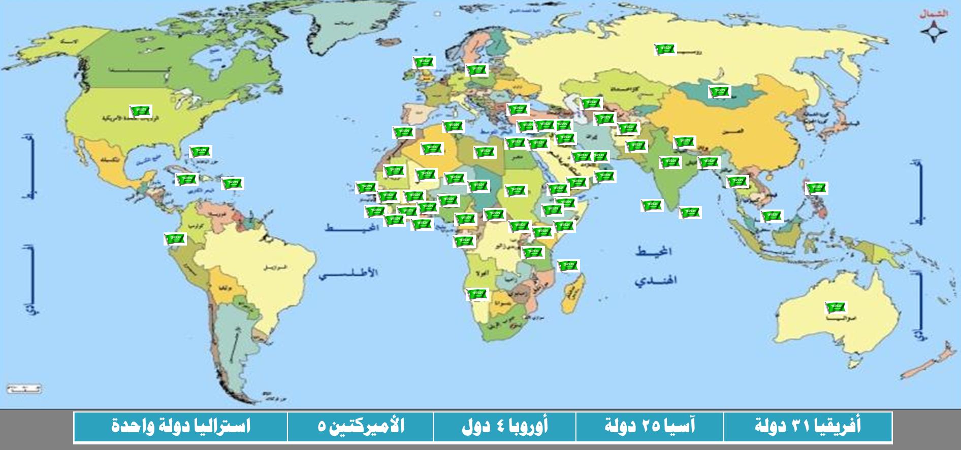 التوزيع الجغرافي لبلدان... - التوزيع الجغرافي لبلدان...